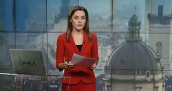 Выпуск новостей за 14:00: Новые банкноты. Реабилитация Кулебы