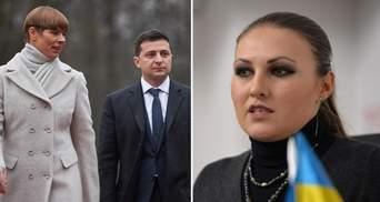 Главные новости 26 ноября: Зеленский в Эстонии, ГБР подготовило подозрение Федине