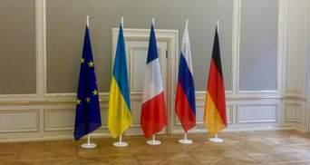 Україна виконала всі умови для нормандської зустрічі: тепер слово – за Кремлем