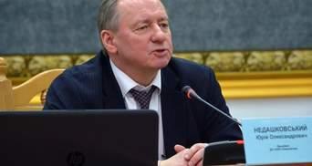 """Відома причина звільнення голови """"Енергоатому"""" Недашковського"""