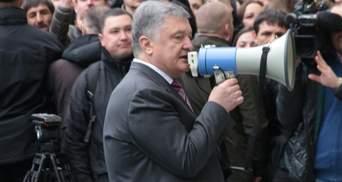 Дела против Порошенко в ГБР: Труба обнародовал подробности