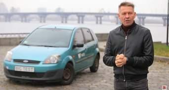 Big Test: Вживана Ford Fiesta – доступний засіб пересування
