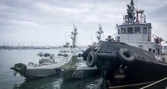 Повернення захоплених РФ кораблів: Україна оцінила збитки від пошкоджень