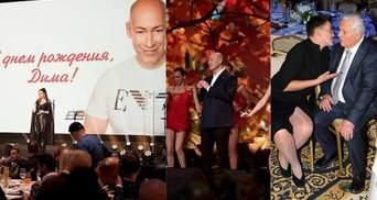 Іменинник Дмитро Гордон організував грандіозну вечірку з Поплавським, Савченко і Поляковою: фото