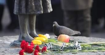 Російська влада дозволила вшанувати у Москві жертв Голодомору