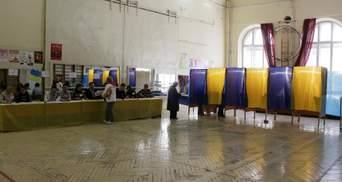 Какие партии украинцы поддерживают больше всего: результаты опроса