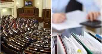 На що витрачали гроші: вперше в історії України проведуть аудит Верховної Ради