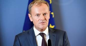 Туск покидает пост президента Европейского Совета: прощальное видео