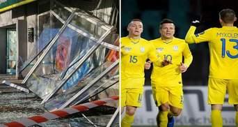 Головні новини 30 листопада: підрив відділення Ощадбанку, суперники України на Євро-2020