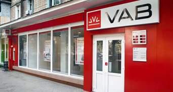 Розкрадання 1 мільярда 200 мільйонів гривень: ексглаву VAB Банку Мальцева оголосили в розшук