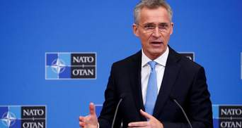 Саміт НАТО в Лондоні: члени Альянсу обговорять Україну