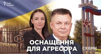 Прячется в аннексированном Крыму и поставляет продукцию в РФ: как человек Януковича ведет бизнес