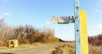 Прифронтовая Марьинка из-за оккупантов почти неделю остается без света