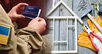 200 мільйонів гривень на житло для ветеранів АТО: Зеленський повідомив деталі