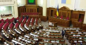 Рада рассмотрит ряд сверхважных законопроектов: перечень
