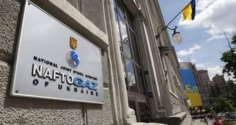"""Уряд хоче змінити керівництво """"Нафтогазу"""" та Укренерго: які причини та наслідки"""