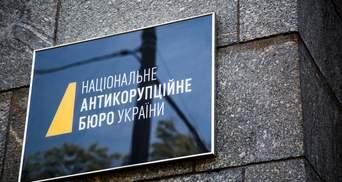 Сообщили о подозрении Щербине, куму директора ГБР Трубы