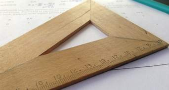 Результати PISA: 36% українських учнів не досягли базового рівня знань з математики