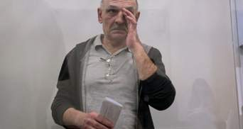 СБУ оголосила Цемаха в розшук