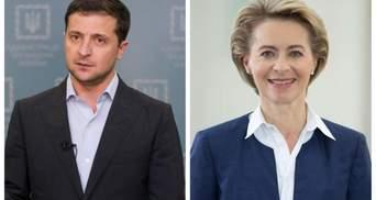 Зеленський порозмовляв з президенткою Єврокомісії фон дер Ляєн: що обговорили