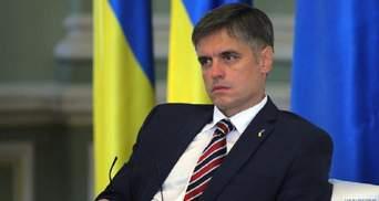 Пристайко звинуватив НАТО в агресії Росії проти України і Грузії