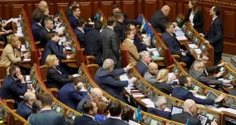 Рада закликала Зеленського подати заявку на план дій для членства в НАТО