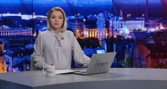Итоговый выпуск новостей за 22: 00: Задержание Онищенко в Германии. ДТП в Буче