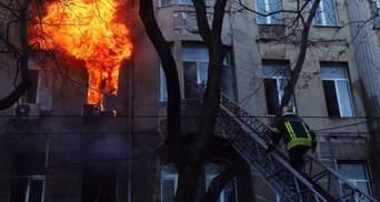Пожежа в коледжі Одеси: багато постраждалих, є жертва – фото та відео
