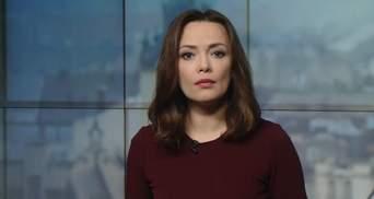 Випуск новин за 14:00: Загибель викладачки під час пожежі в Одесі. Денісова відвідала Марківа
