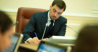 Правительство запустило пилотный проект по созданию цифрового ID граждан Украины