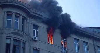 Пожар в колледже Одессы: есть первая жертва