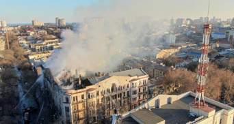 Пожар в Одессе на Троицкой: что произошло, причины и детали трагедии