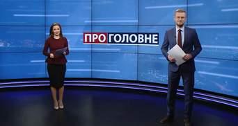 Выпуск новостей за 18:00: Электроэнергия из России. Трагедия в Одессе