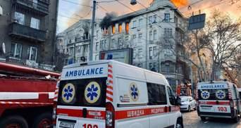 Пожар в колледже в Одессе: существует большая угроза обрушения стен