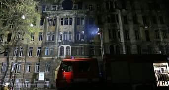 Пожар в колледже на Троицкой в Одессе: что рассказывают очевидцы
