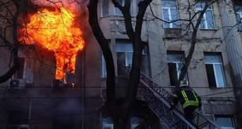 Пожежа в Одесі на Троїцькій: розглядають 2 причини займання
