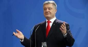 ГБР готовит новую подозрение Петру Порошенко, – Труба