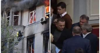 """Головні новини 5 грудня: знайшли ще одну жертву пожежі в Одесі, в Раді побилися """"слуги народу"""""""