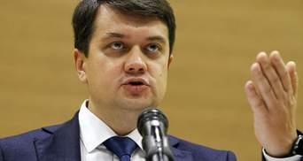 Разумков допустив достроковий розпуск Ради