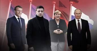 Нормандська зустріч: усе, що важливо знати