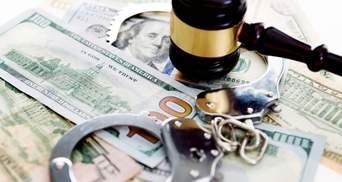 Рада приняла закон о противодействии отмыванию денег: что изменится