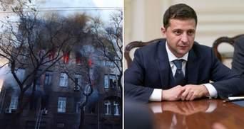 """Головні новини 6 грудня: 5 загиблих у пожежі в Одесі, заяви Зеленського про """"Нормандію"""""""
