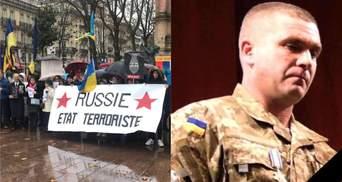 """Головні новини 8 грудня: мітинги перед """"Нормандією"""" та смерть героя Волинця"""