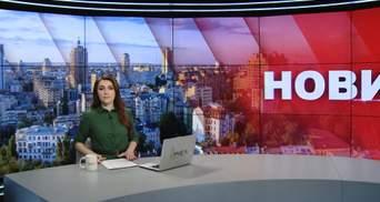 Выпуск новостей за 11:00: Скандал из-за пожертвования в Одессе. Приговоры российским активистам