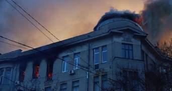 Пожар в колледже Одессы: полиция установила двух первых подозреваемых