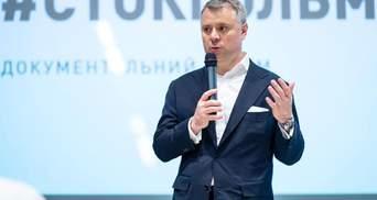 """У """"Нафтогазі"""" відреагували на вимогу Медведєва щодо газового контракту"""