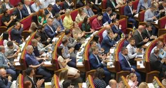 Законопроєкти, скандали, групи впливу та пікантні історії: як минули 100 днів Верховної Ради