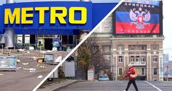 """""""Жуки з'їли"""": на що бойовики перетворили найвідоміший супермаркет України – фото вражають"""