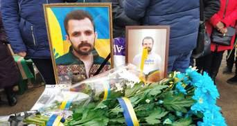 На Донбассе простились с активистом Артемом Мирошниченко, избитым за украинский язык: фото
