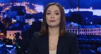 Підсумковий випуск новин за 21:00: Акція під Офісом Президента. Пошуки загиблих в Одесі